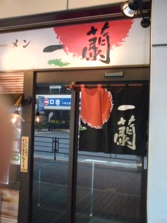 一蘭in上野